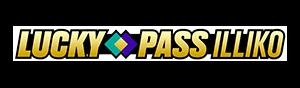 Lucky Pass Illiko