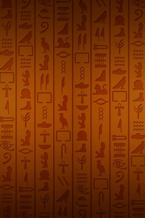 Le trésor des pyramides | Master Desk (fond)