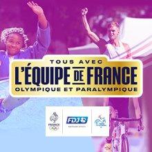 Tous avec l'équipe de France